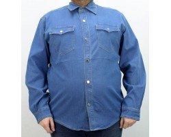 Джинсовая рубашка Vicucs 202-20