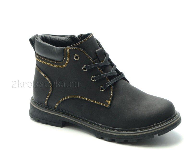 Купить Ботинки TRIOshoes арт. E185-1 в магазине 2Krossovka