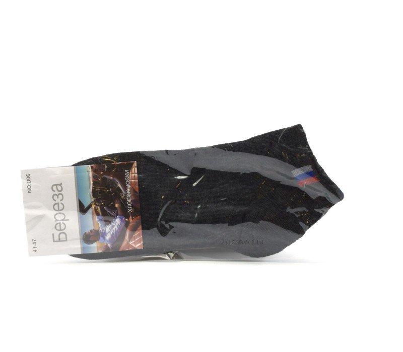 Купить Носки Береза D06 в магазине 2Krossovka