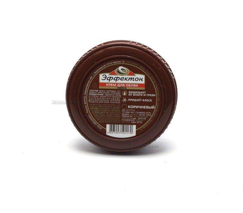 Купить Крем для обуви Эффектон коричневый в магазине 2Krossovka