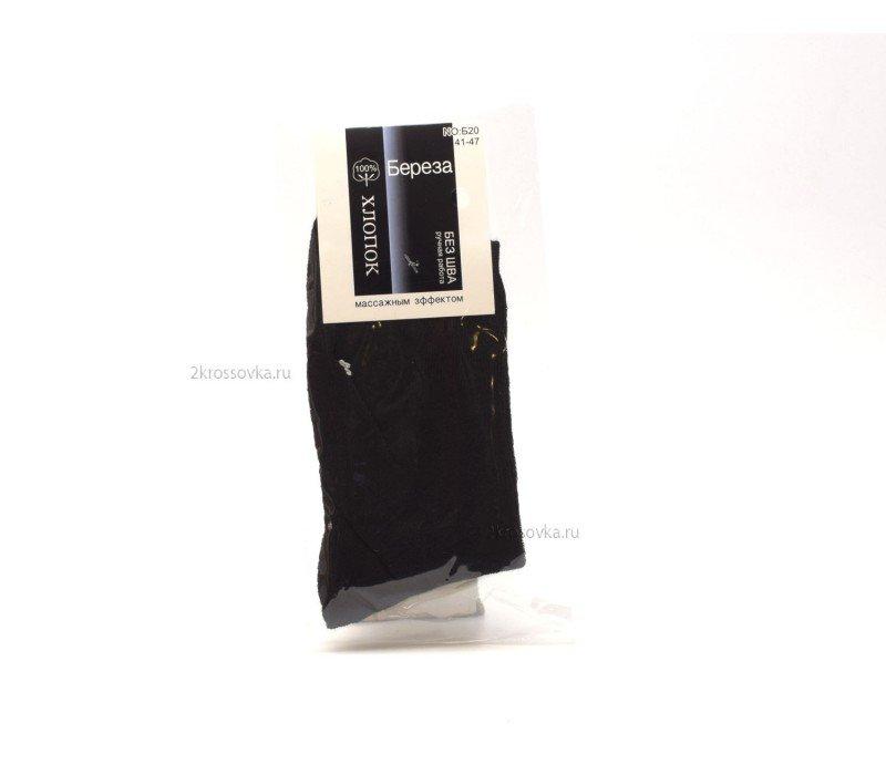 Купить Носки Береза Б20 в магазине 2Krossovka