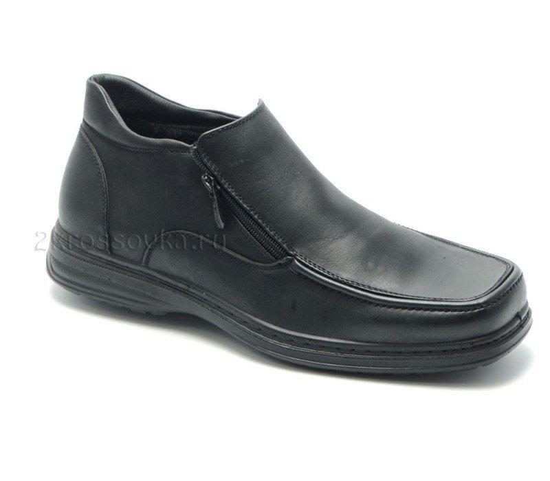 Купить Ботинки TRIOshoes арт. DR792-1 в магазине 2Krossovka