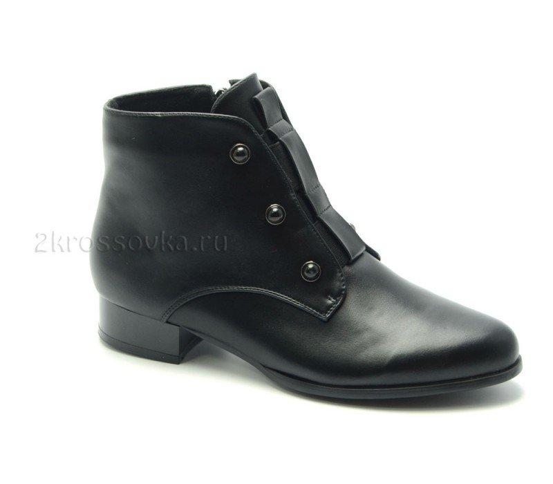Купить Женские ботинки больших размеров Marussya арт. BT1384 в магазине 2Krossovka