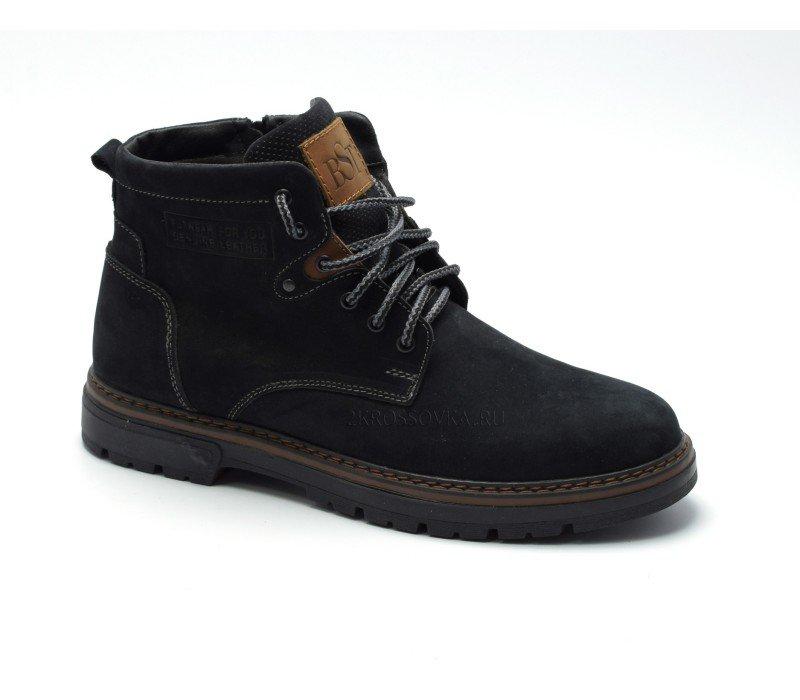 Купить Зимние ботинки Bastion арт. K12-5748-3 в магазине 2Krossovka