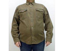 Джинсовая рубашка Vicucs 202-64