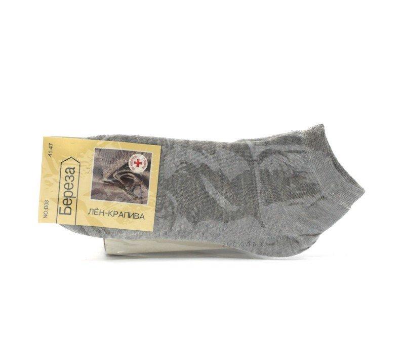Купить Носки Береза D08 в магазине 2Krossovka