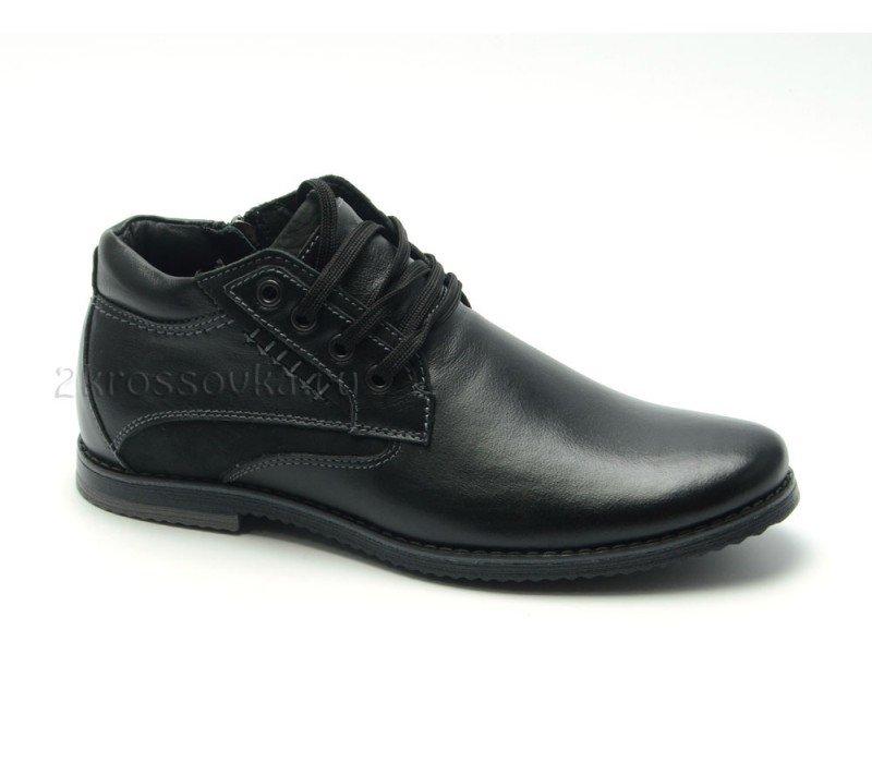 Купить Ботинки Cayman 450 в магазине 2Krossovka