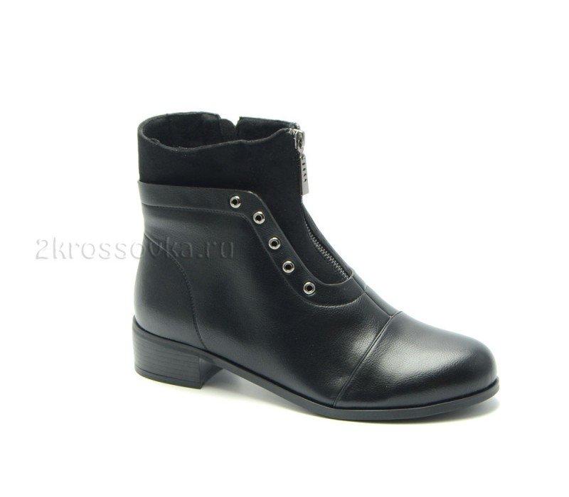 Купить Женские ботинки больших размеров Marussya арт. BT1619 в магазине 2Krossovka