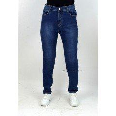 Женские джинсы MO&MO M7633