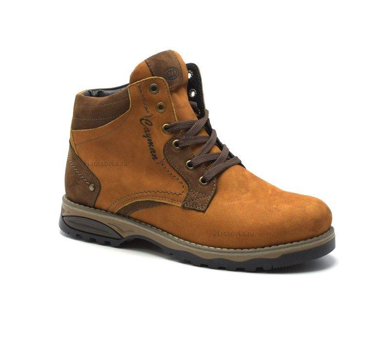 Купить Зимние ботинки Cayman 073 в магазине 2Krossovka