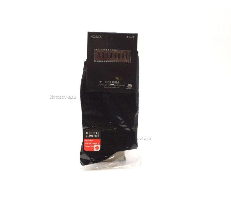 Купить Носки Мини M09-1 в магазине 2Krossovka