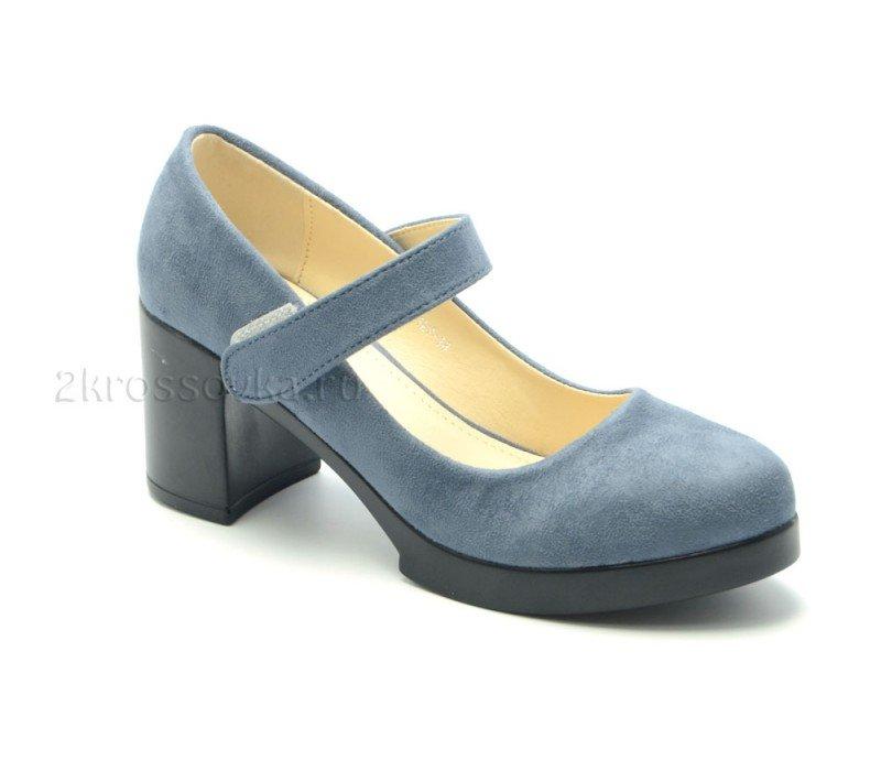 Купить Туфли Banoo арт. H127-14 в магазине 2Krossovka