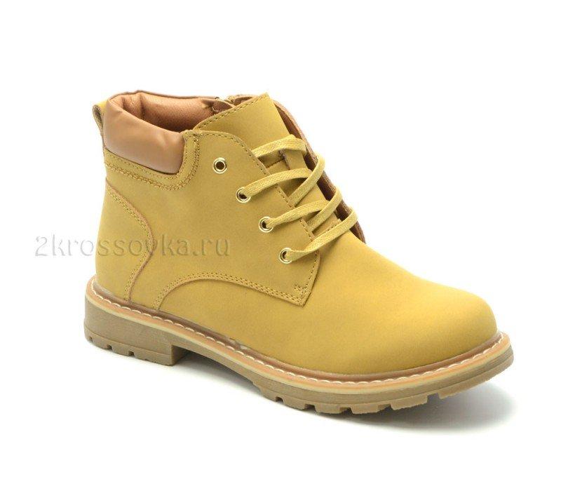 Купить Ботинки TRIOshoes арт. E185-26 в магазине 2Krossovka