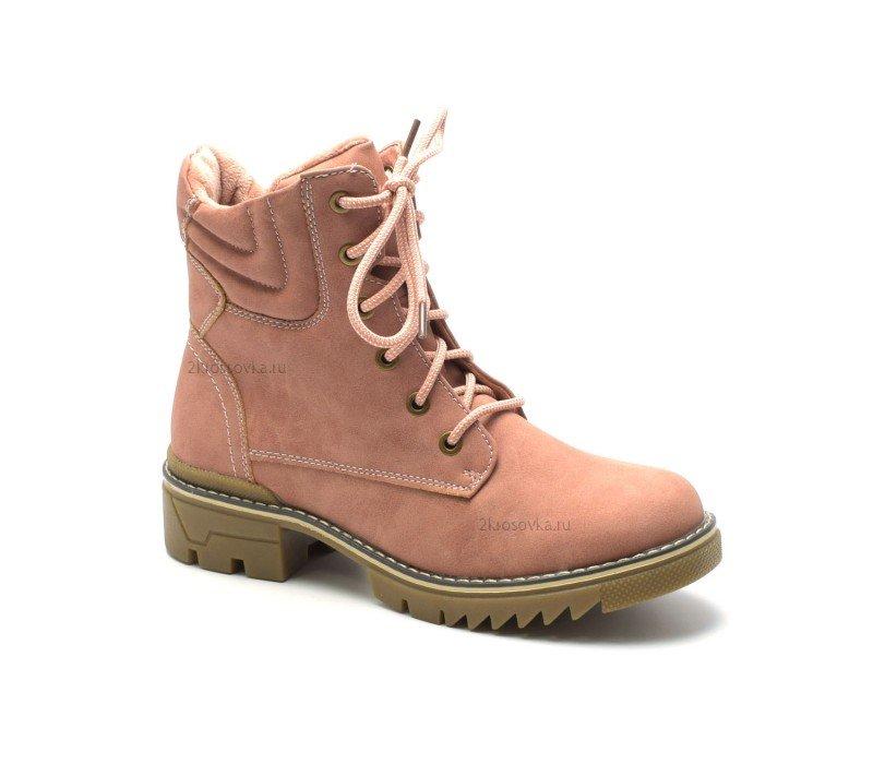 Купить Зимние ботинки Vajra D1512-6 в магазине 2Krossovka