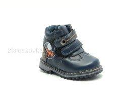 Детские зимние ботинки Леопард арт. 103-6-2