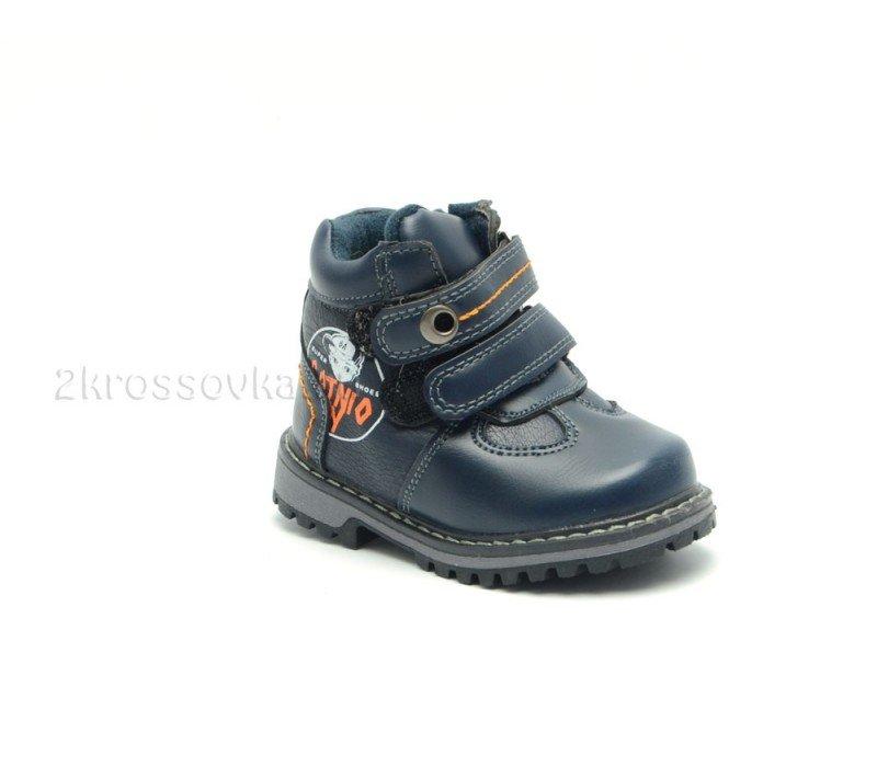 Купить Детские зимние ботинки Леопард арт. 103-6-2 в магазине 2Krossovka