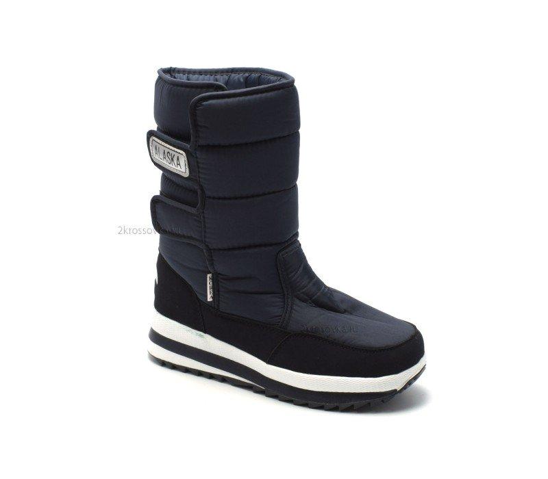 Купить Дутики Ex-tim 2206-12 в магазине 2Krossovka