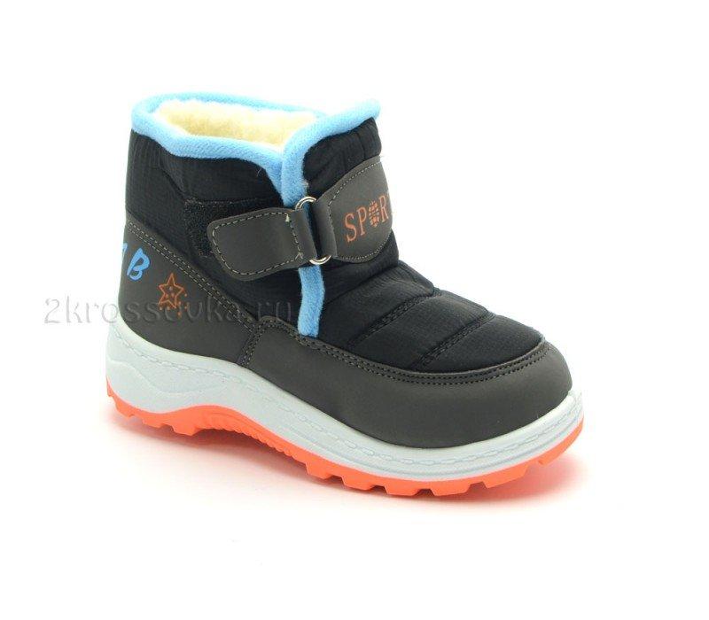 Купить Детские зимние кроссовки BBX арт. 303-2 в магазине 2Krossovka