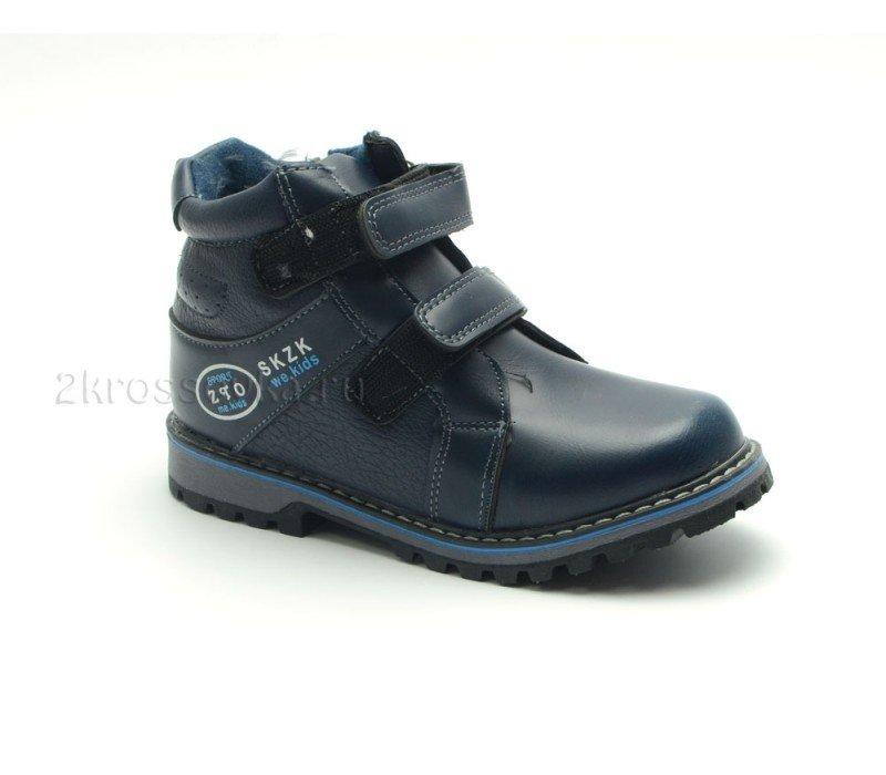 Купить Детские зимние ботинки Леопард арт. 121-6-2 в магазине 2Krossovka