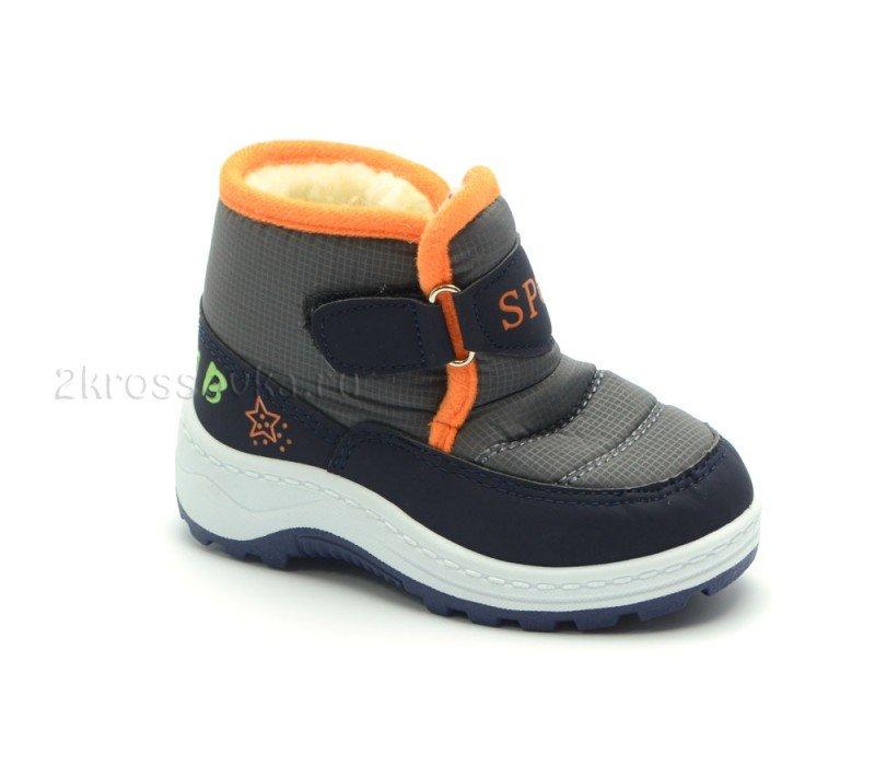 Купить Детские зимние кроссовки BBX арт. 303-3 (2) в магазине 2Krossovka