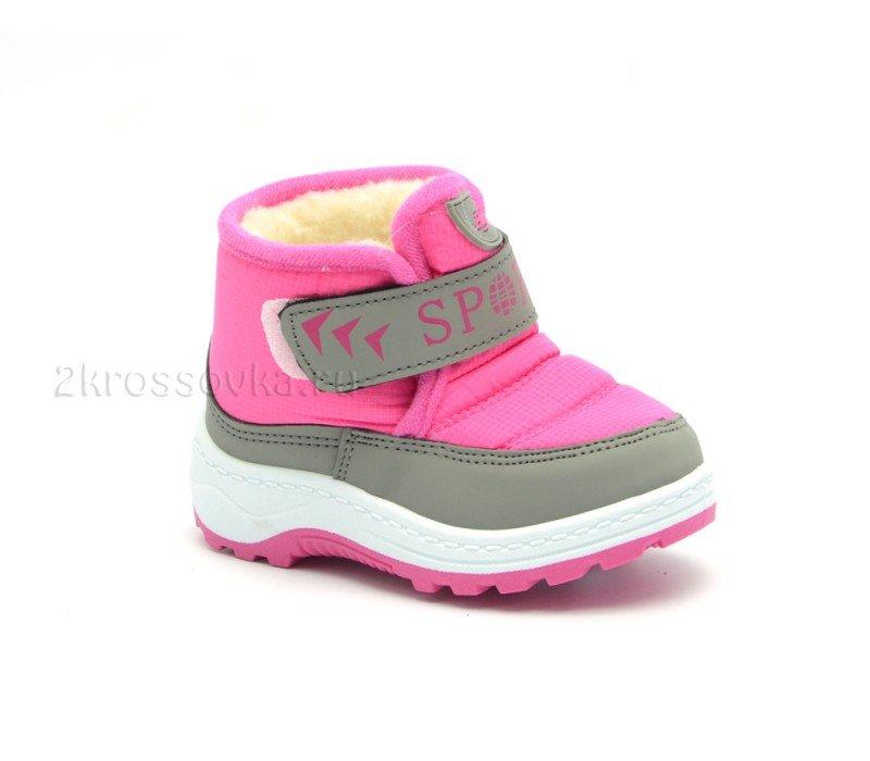 Купить Детские зимние кроссовки BBX арт. 305-3 в магазине 2Krossovka