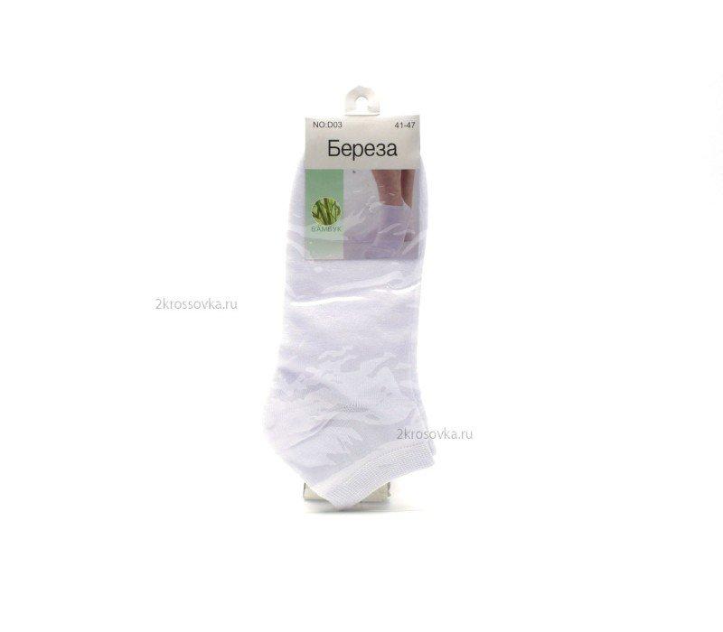 """Купить Носки """" Берёза """" арт. D03 41-47 в магазине 2Krossovka"""