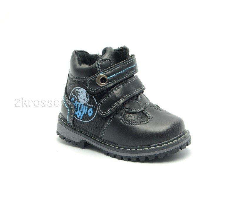 Купить Детские зимние ботинки Леопард арт. 103-6-1 в магазине 2Krossovka