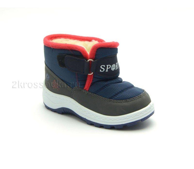 Купить Детские зимние кроссовки BBX арт. 303-3 в магазине 2Krossovka