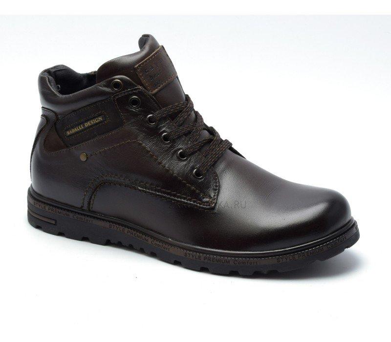Купить Зимние ботинки Cayman арт. 125-4 в магазине 2Krossovka