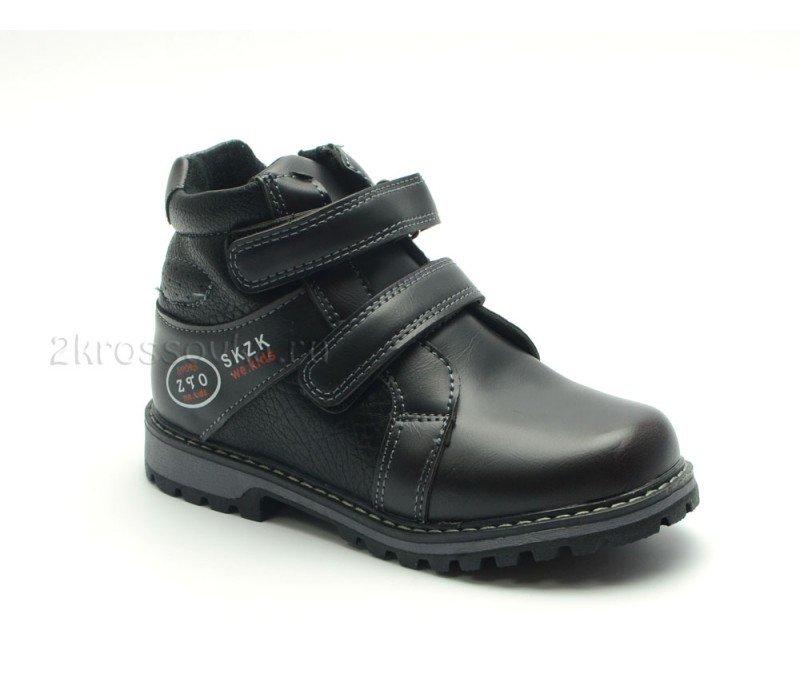 Купить Детские зимние ботинки Леопард арт. 121-6-1 в магазине 2Krossovka