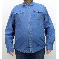 Джинсовая рубашка Vicucs 321-19
