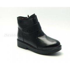 Зимние ботинки Camidy 5083