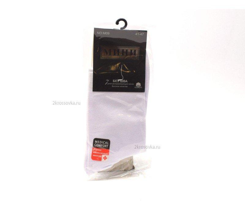Купить Носки Мини M09-4 в магазине 2Krossovka