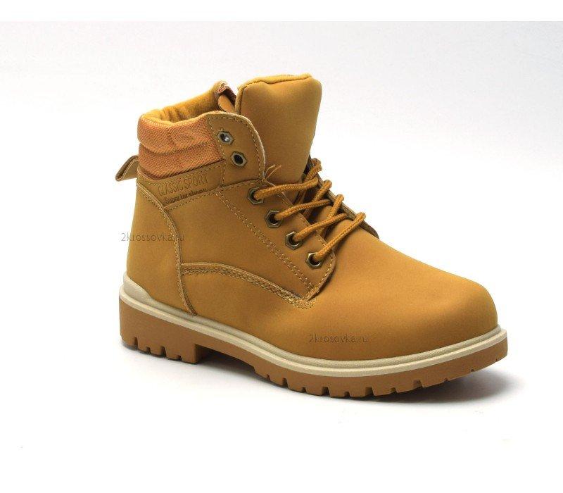 Купить Ботинки Fai Jun B2302-5 в магазине 2Krossovka