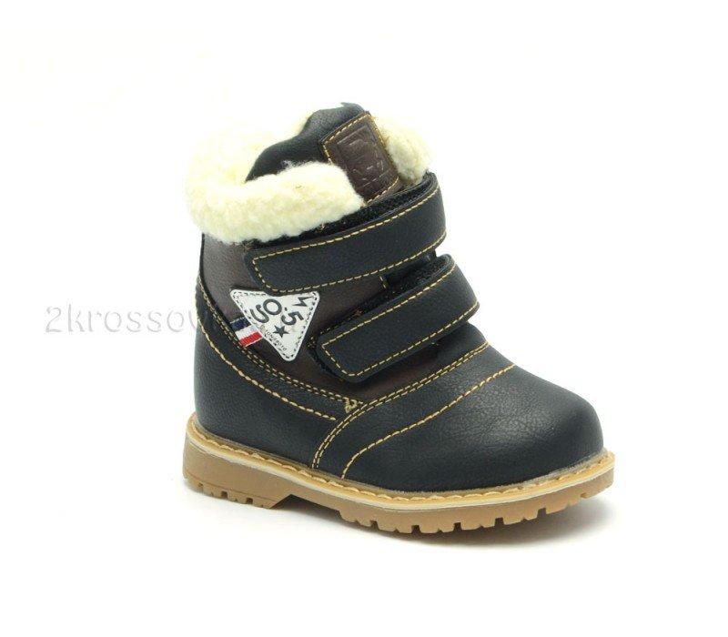 Купить Детские зимние ботинки Леопард арт. 106-3-2 в магазине 2Krossovka